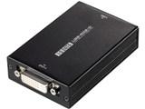 USBグラフィック USB-RGB/D 製品画像