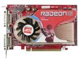 RX1600XT-E2HW (PCIExp 256MB) 製品画像
