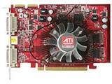 RH2600XT-E256HWS (PCIExp 256MB)