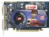 RH2600XT-E512HWS (PCIExp 512MB)