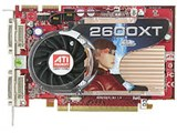 RH2600XT-E256G (PCIExp 256MB)