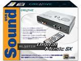 SBDMUSX (USB Sound Blaster Digital Music SX) 製品画像