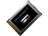 ツライチUSB2.0 SD-CBU2-Z1 (USB2.0) 製品画像