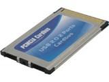 ピタッとUSB(PITAT-USB) (USB2.0)
