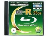 ABR25-4X1P (BD-R 4倍速 1枚) 製品画像