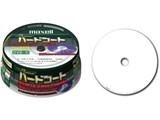 DR47WPHC.20SP (DVD-R 16倍速 20枚組)
