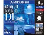 VHR21HDSP10 (DVD-R DL 8倍速 10枚組) 製品画像