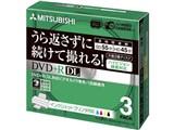 VTR55NP3 (DVD+R DL 3枚組)