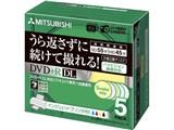 VTR55NPM5 (DVD+R DL 5枚組)