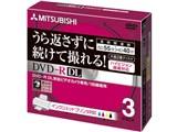 VHR55YP3 (DVD-R DL 3枚組)