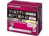 VHR55YPM5 (DVD-R DL 5枚組)