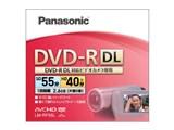 LM-RF55L (DVD-R DL 1枚) 製品画像