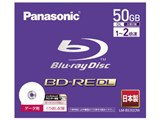 LM-BE50DW (BD-RE DL 2倍速 1枚)