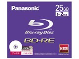 LM-BE25DW (BD-RE 2倍速 1枚)