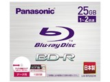 LM-BR25DW (BD-R 2倍速 1枚)