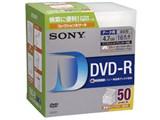 50DMR47HPCK (DVD-R 16倍速 50枚組)