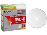 25DMR12HPCK (DVD-R 8倍速 25枚組)