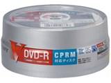 20DMR12HCPP (DVD-R 8倍速 20枚組)