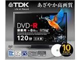 DR120DPWB10S (DVD-R 8倍速 10枚組)