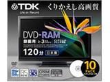 DRAM120DPB10S (RAM 3倍速 10枚組)