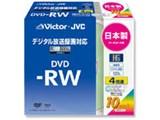 VD-W120HM10 (DVD-RW 4倍速 10枚組)