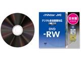 VD-W240HN (DVD-RW 2倍速 1枚)