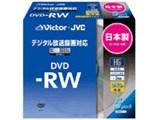 VD-W240HN5 (DVD-RW 2倍速 5枚組)