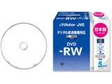 VD-W120HK5 (DVD-RW 2倍速 5枚組)