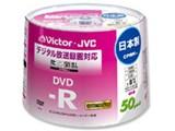VD-R120CM50 (DVD-R 16倍速 50枚組)