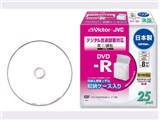 VD-R120CS25 (DVD-R 16倍速 25枚組)