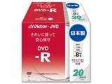 VD-R120QR20 (DVD-R 16倍速 20枚組)