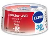 VD-R120QR30 (DVD-R 16倍速 30枚組)