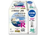 VD-R120PM20 (DVD-R 16倍速 20枚組)