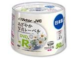 VD-R120PR50 (DVD-R 16倍速 50枚組)