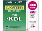 VD-R85CW (DVD-R DL 8倍速 1枚)
