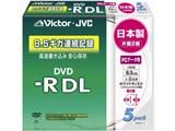 VD-R85CW5 (DVD-R DL 8倍速 5枚組)