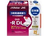 VD-R215CC15 (DVD-R DL 8倍速 15枚組)