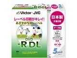 VD-R85CR5 (DVD-R DL 8倍速 5枚組)