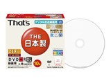 DR-C21WWY10SA (DVD-R DL 8倍速 10枚組) 製品画像