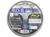 ZBR25-4X10PW (BD-R 4倍速 10枚組) 製品画像