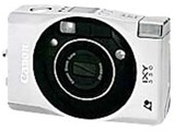 IXY 330 製品画像