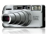 ESPIO 170SL シルバー 製品画像
