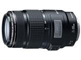 EF75-300mm F4-5.6 IS USM