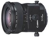 TS-E45mm F2.8 製品画像