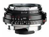 フォクトレンダー COLOR-SKOPAR 35mm F2.5 PII 製品画像
