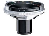 SUPER WIDE-HELIAR 15mm F4.5 SL Aspherical 製品画像
