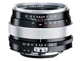 COLOR-HELIAR 75mm F2.5SL (ニコンAi-S) 製品画像
