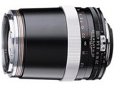 APO-LANTHAR 180mm F4 Close Focus (M42)