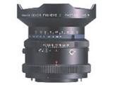 Mamiya Z 37mm F4.5W Fisheye