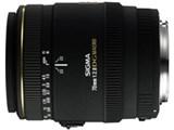 MACRO 70mm F2.8 EX DG (キヤノン用) 製品画像